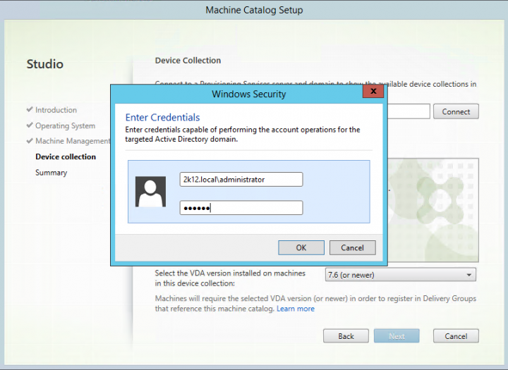 Figure 8 PVS administrator authentication
